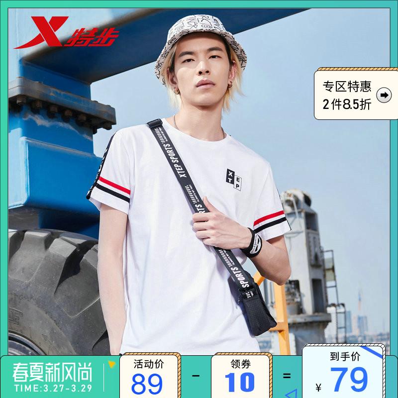 特步运动T恤男2019春季新款短袖T恤圆领透气舒适轻薄男装上衣