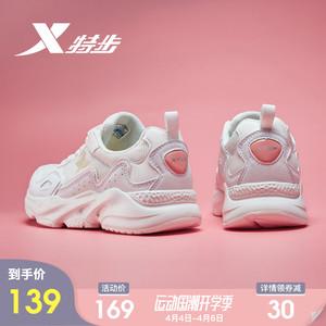特步女鞋运动鞋女跑步鞋休闲鞋轻便2020年新款春季老爹鞋子女百搭