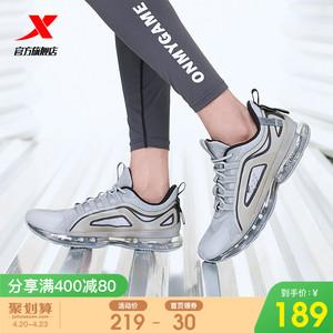 特步男鞋2021夏季跑步鞋新款气垫鞋AIR MEGA 3.0减震跑鞋运动鞋男
