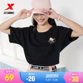 特步短袖T恤女2020夏季新款潮女装衣服宽松运动上衣景甜同款正品