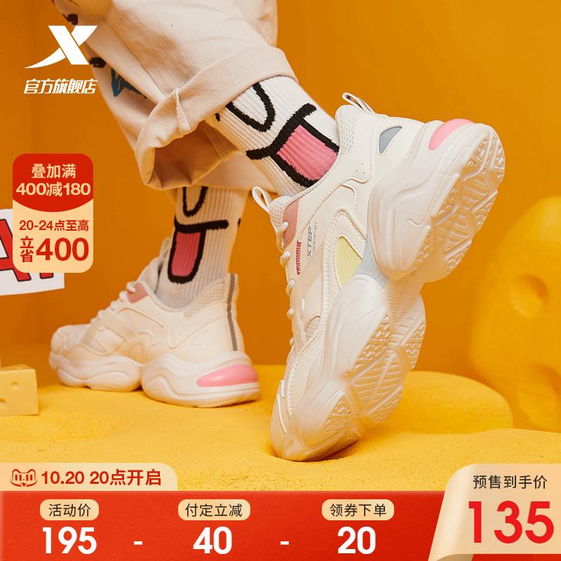 特步女鞋运动鞋女秋季休闲鞋百搭2021新款轻便厚底老爹鞋女潮鞋子