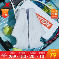 特步男鞋板鞋秋季运动鞋空军一号小白鞋透气潮流鞋子白色休闲鞋男
