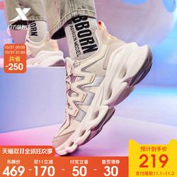 【波浪鞋】特步男鞋2020秋冬季新款跑步鞋缓震运动鞋男跑鞋休闲鞋