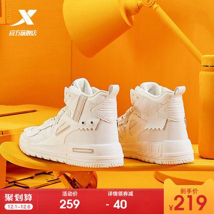 特步二次元高帮板鞋男鞋2020秋冬季新款休闲鞋男纪元运动鞋潮鞋子