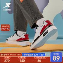 特步男鞋板鞋运动鞋2020秋冬季新款学生潮流鞋子黑色低帮休闲鞋男