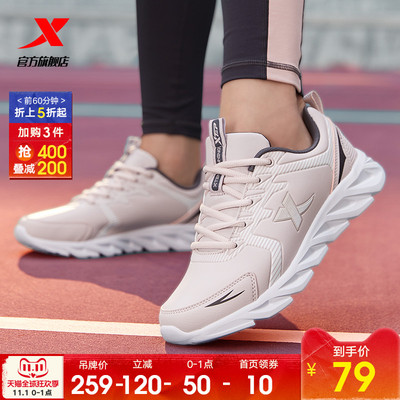 Xtep women's shoes light running shoes fall 2021 new casual shoes breathable shock absorption sports shoes women running shoes shoes