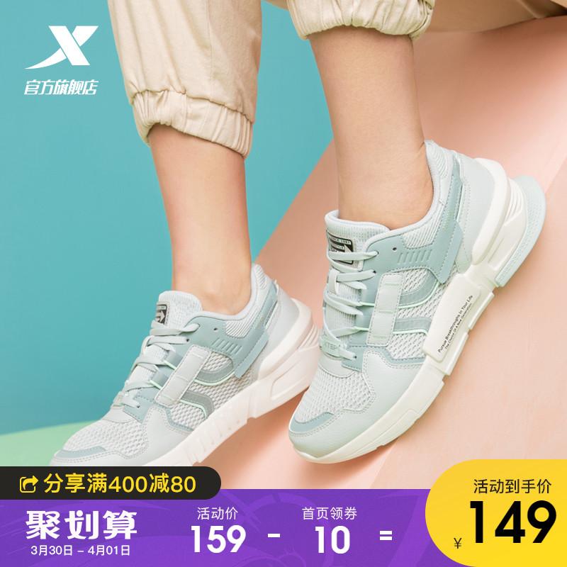 特步女鞋运动鞋女春季新款女士休闲鞋轻便网面跑步鞋透气鞋子女潮评价好不好