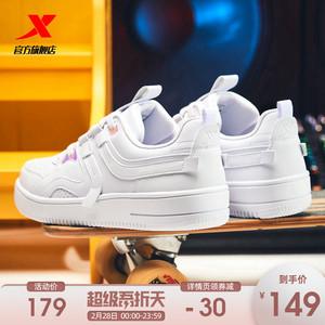 特步男鞋潮鞋2020春季新款韩版新潮时尚休闲鞋男士运动鞋滑板鞋男