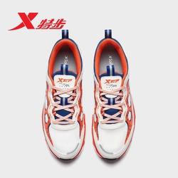 官方旗舰店特步男鞋跑鞋优惠券2020新款正品休闲跑步鞋透气运动鞋