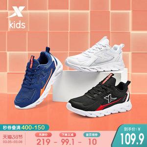 特步儿童女童鞋2020年秋季运动鞋