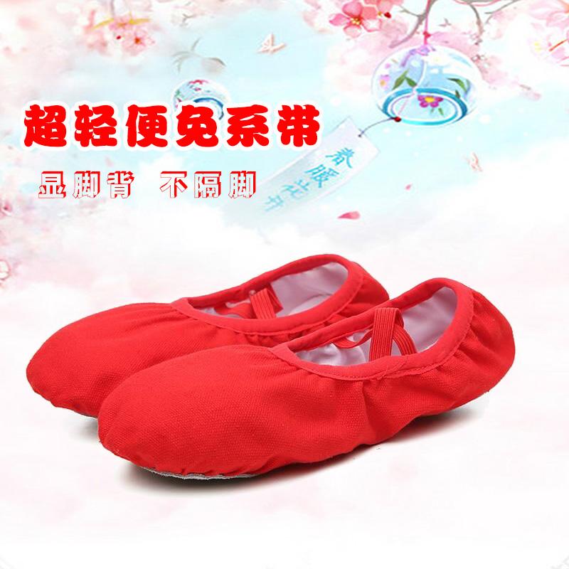 舞蹈鞋儿童女软底练功鞋幼猫爪免系带男形体中国舞芭蕾跳舞鞋软底