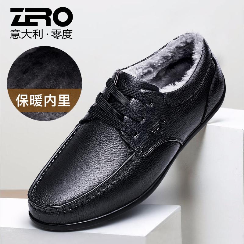 Zero零度休闲皮鞋棉鞋男加绒保暖豆豆鞋软底真皮冬季软面皮男鞋