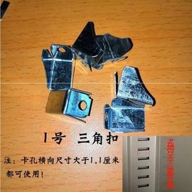 衣柜分层隔板固定扣厂家文件柜铁皮隔板扣层板卡扣层板卡子托夹层图片