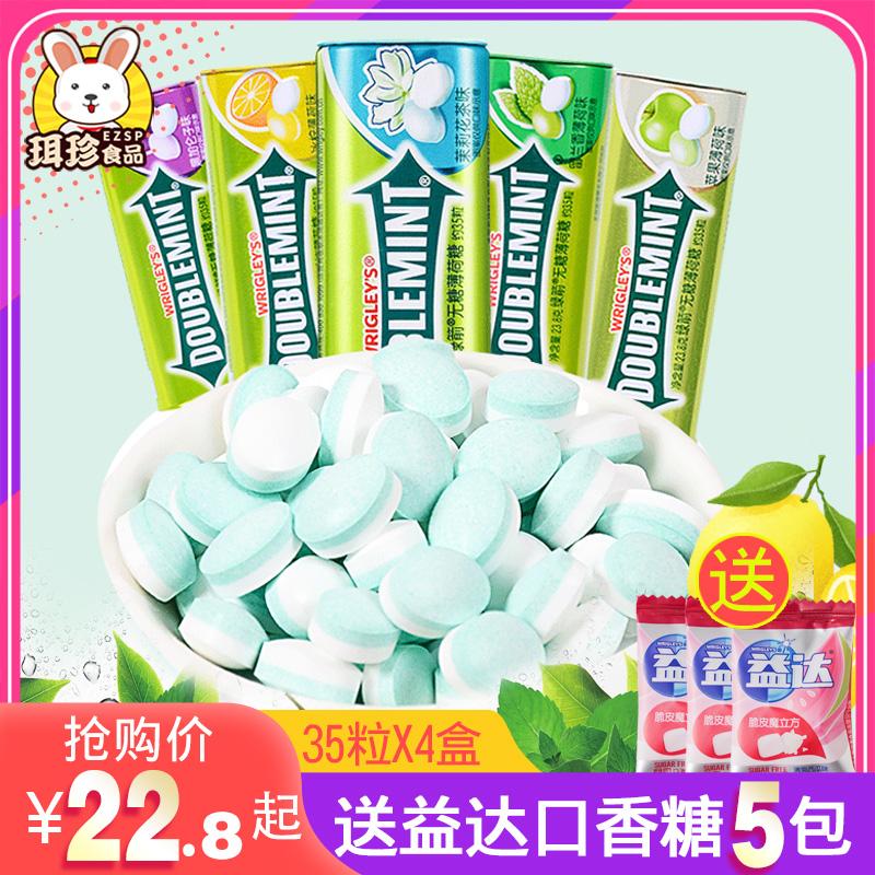 绿箭无糖薄荷糖4瓶口香糖铁盒润喉口气清新糖果网红接吻糖含片22.80元包邮