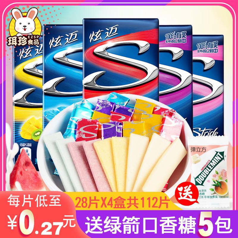 炫迈口香糖28片X4盒葡萄鲜果西瓜薄荷味口香糖泡泡糖薄荷糖果零食11-19新券