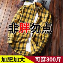 格子衬衫外套男长袖大码胖子潮宽松加肥加大300斤男装黄色春季薄