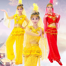 Xinjiang Ethnic Style Stage Costume Adult Indian Dance Gong Costume Sexy Belly Dance Female Costume Performance Suit