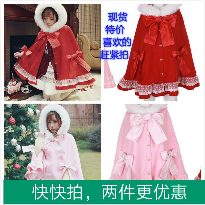 Lolita Cape Lolita winter coat Japanese soft girl lovely woolen cape coat (available from stock)