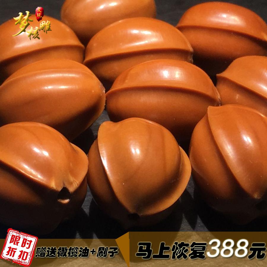 Разные сувениры из косточек фруктов Артикул 599510366243
