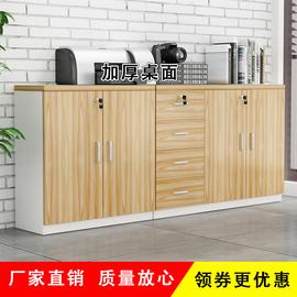 办公家具文件柜办公柜矮柜打印柜资料柜茶水柜储物柜抽屉柜带锁