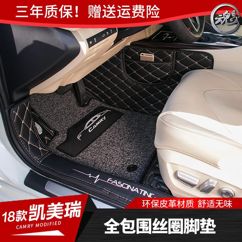 18款丰田八代凯美瑞脚垫专用于2018款8代全新凯美瑞全包围内饰垫
