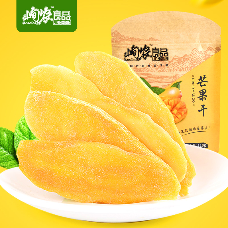 Good agricultural products_ Dried mango 118g * 3] office snack, preserved fruit, preserved fruit, dried fruit, leisure food