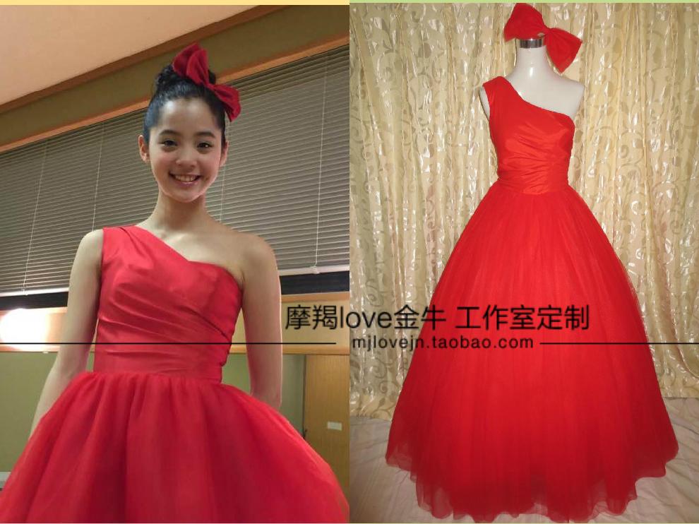 萌Mo实拍★欧阳娜娜同款大提琴舞台演出婚礼年会生日表演红毯礼服