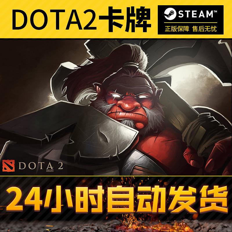 PC中国語版steamゲームArtfactカードゲームDOTA 2カードゲーム