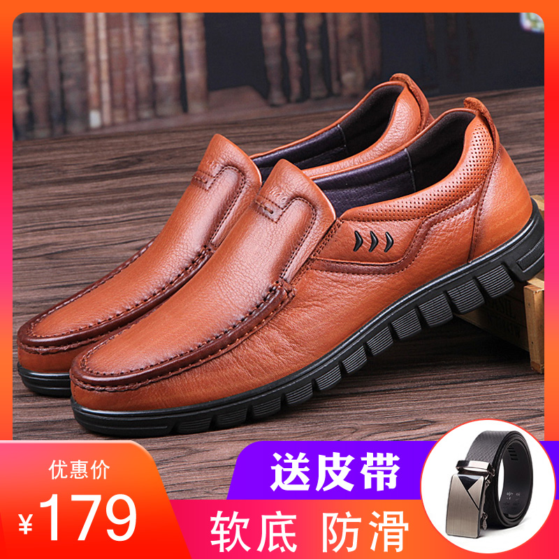 Fathers shoes 40 mens 50 leisure 60 year old middle-aged spring old mans leather shoes soft sole middle-aged and old mans shoes