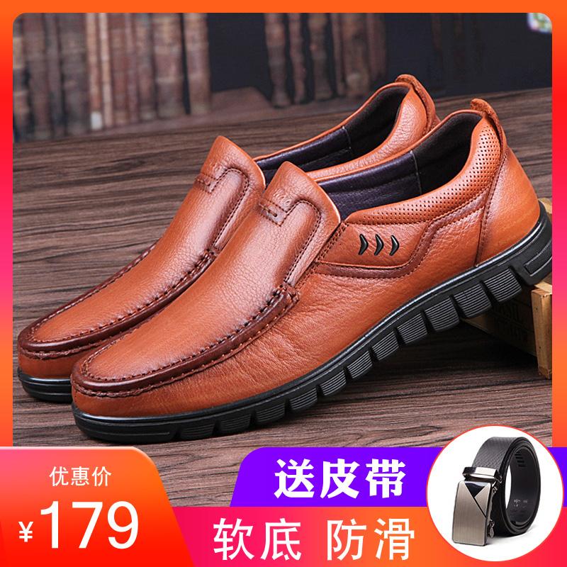 爸爸鞋子40男士50休闲60岁中年秋季老人真皮皮鞋软底中老年人男鞋