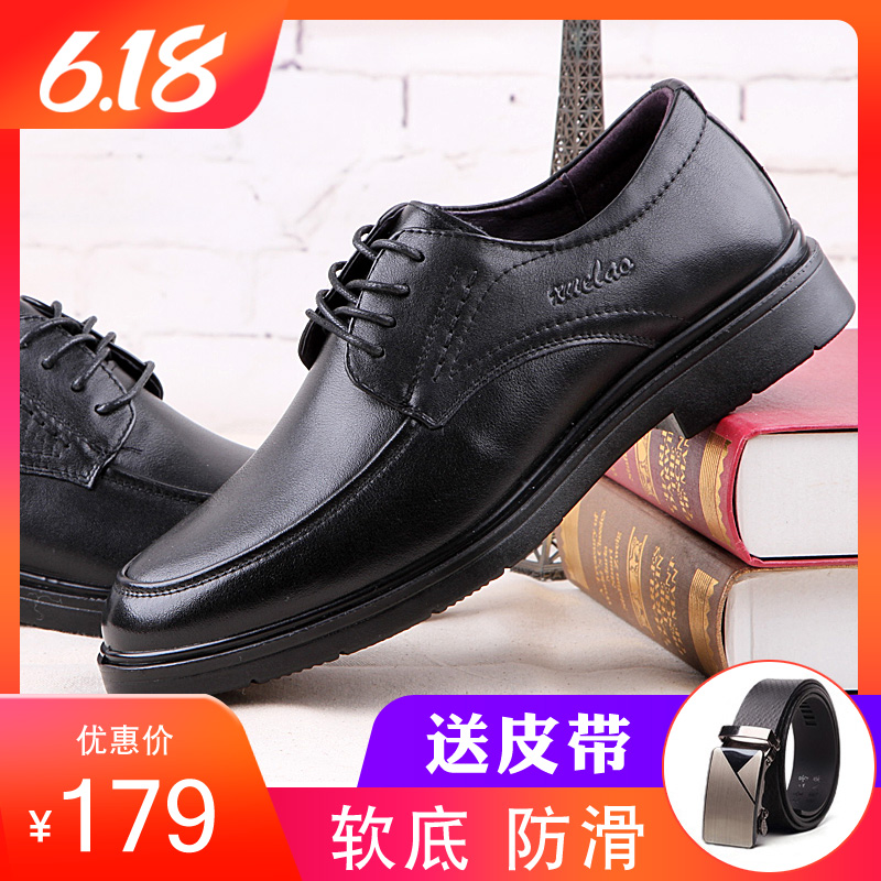 Dad shoes 30 men 40 leisure 50 business middle aged soft sole leather shoes spring middle aged mens shoes