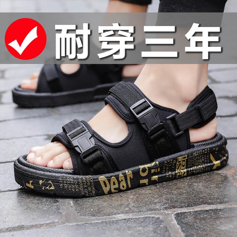 男凉鞋2019青年潮流ins个性韩版夏季外穿男士越南沙滩两用凉拖鞋49.00元包邮