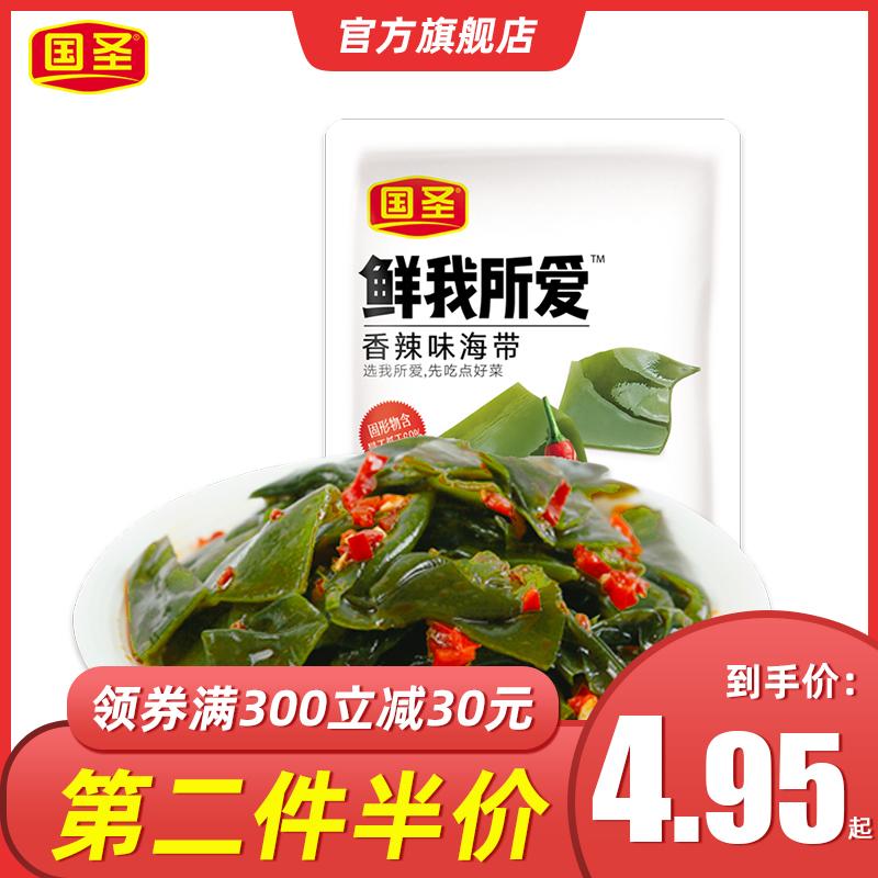 【坤哥推荐】国圣鲜我所爱海带片香辣味140g开袋即食休闲零食小吃