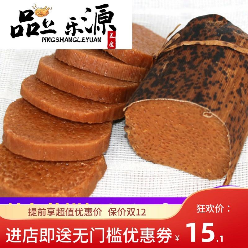 ㊙【黔莱】贵州遵义特产南北小吃黄糕粑 南白黄糕粑1000g 糯米黄