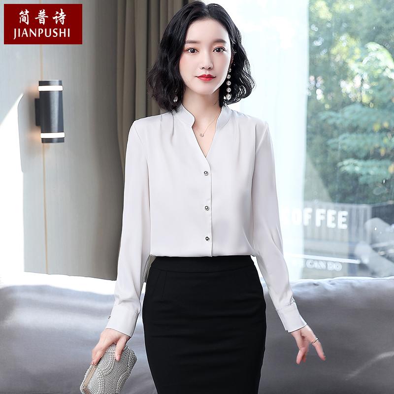 高端纯色V领衬衫女2021春季新款洋气大码长袖上衣OL职业修身衬衣