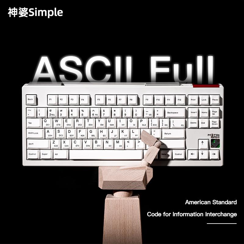 神婆原厂高度热升华ASCII键帽白色极简客制化机械键盘134键大全套