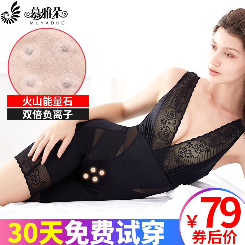 美人G塑身内衣女连体瘦身计收腹束腰燃脂美体无痕超薄正品减肚子