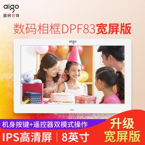 【国民好物】aigo /爱国者数码相框