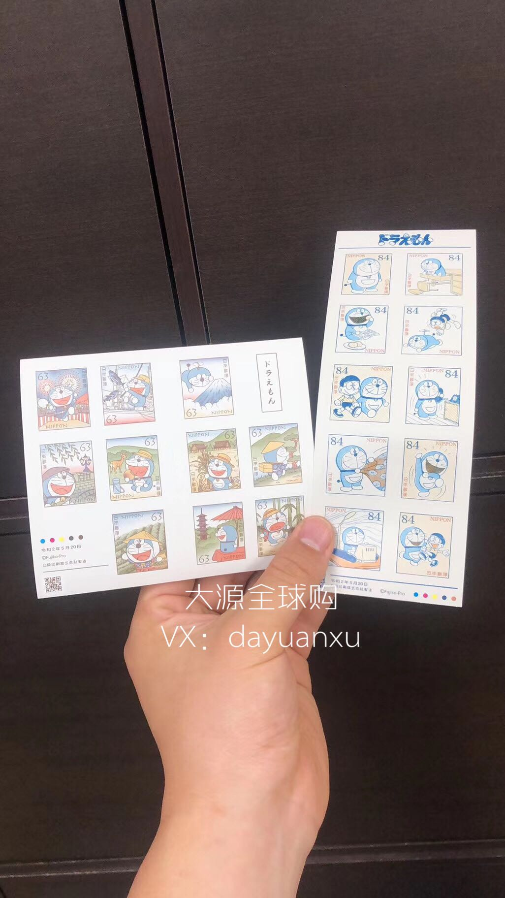 [spot] Japan Post Doraemon 50th anniversary stamp serial early comics