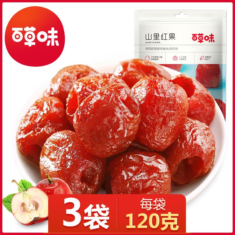 百草味山里红果120g*3冰糖山楂满49.00元可用23.1元优惠券