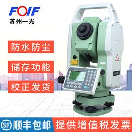 苏州一光全站仪RTS112S高精度RTS112SR8免棱镜800米工程一光图片