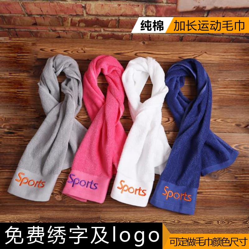 Фитнес дом удлинять хлопок движение полотенце 30*110cm пот фитнес движение полотенце можно настроить сделанный на заказ Logo