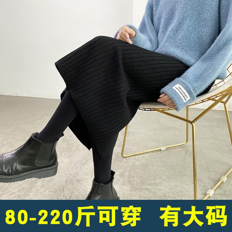 针织半身裙女秋冬季新款大码胖mm200斤黑色开叉一步包臀裙中长款