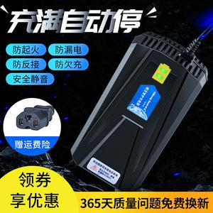 领5元券购买电动车电瓶新日超威电车充电器