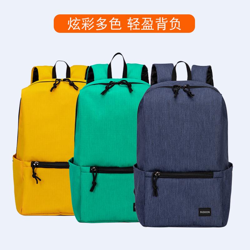 小背包女双肩包运动轻便女包迷你学生书包男小容量休闲户外旅行包图片