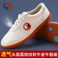 Тай Чи обувь мужской Боевые искусства обувь женская обувь производительность сухожилия нижний слой из натуральной кожи Tai Chi кроссовки Taijiquan обувь летняя