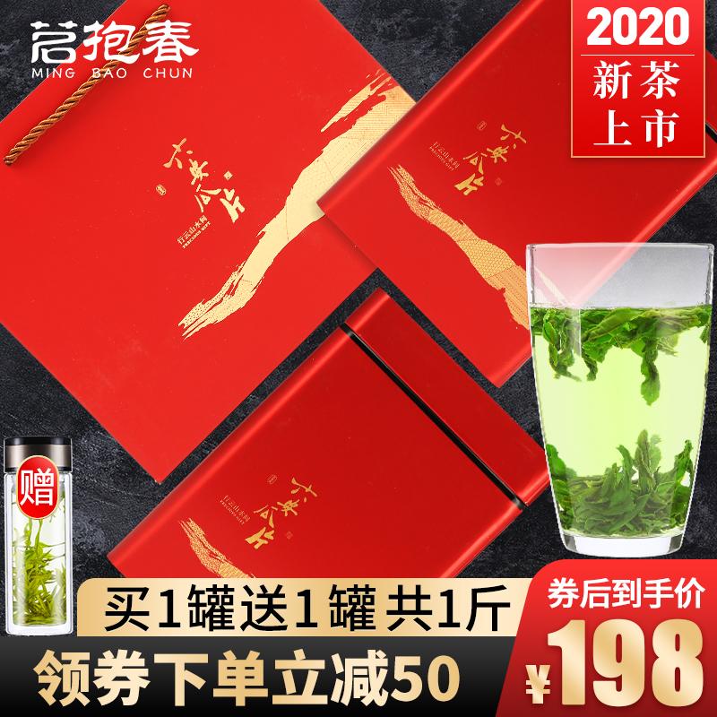 Чай Люань Гуапянь Артикул 585458780406