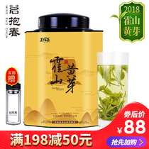 500g新茶特级精品雨前黄茶手工茶叶家庭铁罐装2018茗抱春霍山黄芽