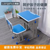 加厚中小學生課桌椅學校書桌培訓桌輔導班學習桌椅套裝家用學習桌