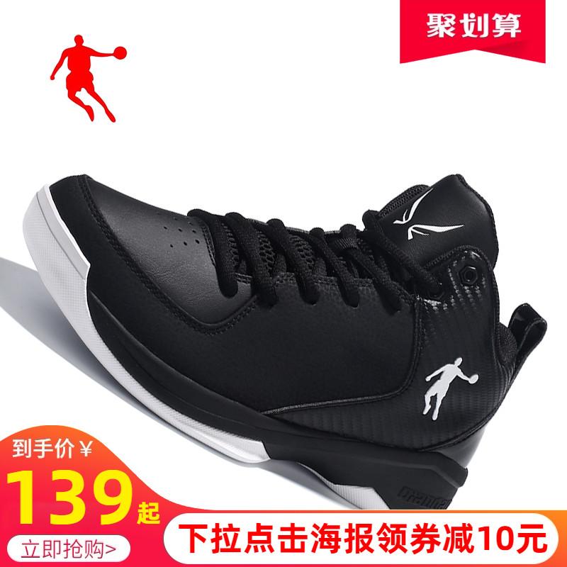 Кроссовки для баскетбола Артикул 573383905200